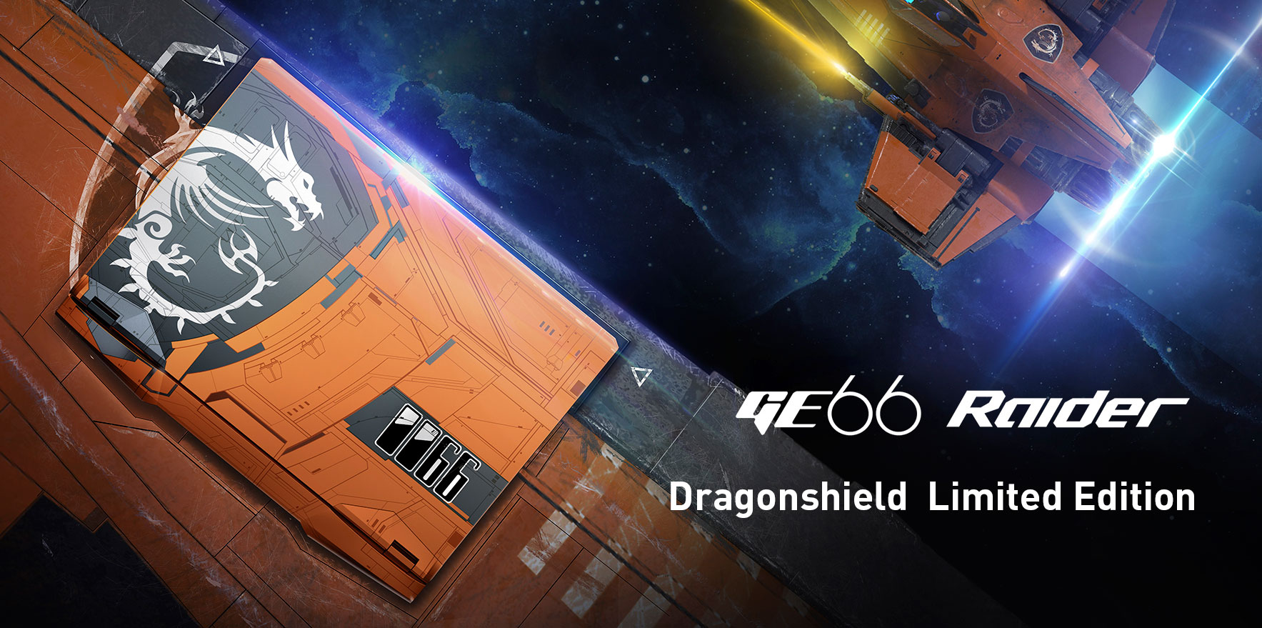 DragonShield Limited Edition